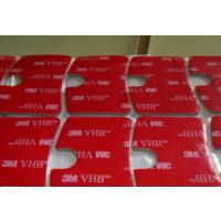 厂家直销3MVHB双面泡棉胶3M5925原装正品免费加工贴合EVA橡胶垫