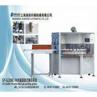 伺服圆盘式移印系统 GY-GJ200C-Y4 上海港欣移印机厂家