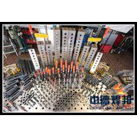 三维柔性焊接平台-中德焊邦牌-好品质-德国工艺