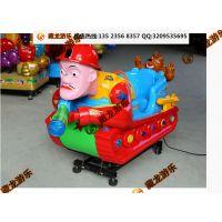 小孩子玩的摇摇车图片 小朋友摇摇车价格 超市门前的摇摆机报价