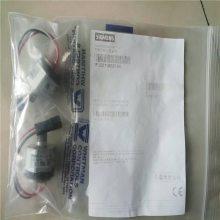 代理西门子色谱仪金属排线夹1320001-003促销