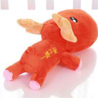 梅花鹿填充动物毛绒玩具 节日活动礼品厂家直销可定制批发
