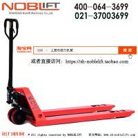 诺力叉车,DF2.5吨,手动叉车,上海人力搬运车价格,诺力机械上海总经销