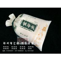 郑州帆布五斤大米袋定做 麻布礼品米袋杂粮袋定制厂家