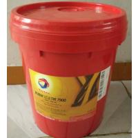 道达尔红运BLONDE TIR 7900 20W-50重负荷柴油发动机油15w-40
