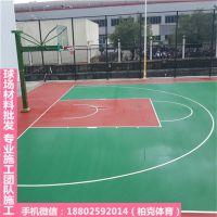 端州球场环保地坪漆施工 社区篮球场彩色漆 柏克丙烯酸篮球场材料