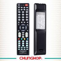 供应众合万能电视机遥控器 康佳电视专用RC906/CHUNGHOP众合厂家OEM