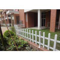 热销PVC草坪护栏 定做PVC草坪护栏 多种pvc草坪护栏