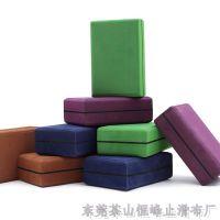 广东tpe高密度瑜伽砖防滑抗菌可批发零售