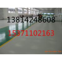 环氧树脂油漆地坪公司