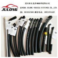 汽车油管5 6 7 8 9 10 12 14 16 18 20 22 25暖风水管,橡胶进气胶管