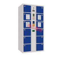 南京电子寄存柜 存包柜制造商 慕尚金属 储物柜存包柜出售