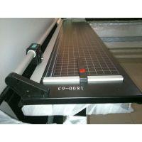 亮点源供应1.6米滚刀式裁切机 图文广告材料切纸机 手动裁纸刀 切纸机