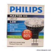 Philips飞利浦LED灯杯射灯 MR16经典型led灯杯4w5W低压12V光源杯