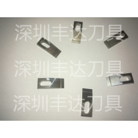 丰达牌全自动钨钢塑胶镜片镜片机刀片。