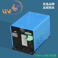 新款uv无极调光电源报价 东莞蓝盾制造 无级调光电源接线方式