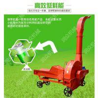 铡切苞米秸秆电动碎草机 多样选择配套动力铡草机