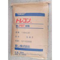 供应日本东丽低翘曲高韧性玻纤增强防火V-0级PBT:1164G-15,1184G-A15,1154W