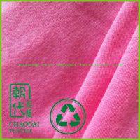 针织竹纤维面料 三防抗菌面料 竹纤维可降解面料
