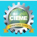 2017第十六届中国国际装备制造业博览会
