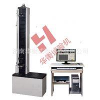 供应湖南金属/非金属材料试验设备电子拉力试验机厂家ISO-9001认证产