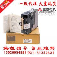 三菱伺服电机驱动器HF-SP51MR-E-10A价格 现货上海总代理