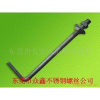 加工不锈钢预埋螺丝,?号型,L型,任何尺寸可以加工,不收模具