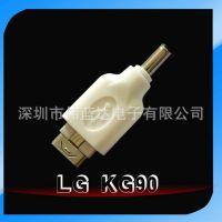 LG KG90转接头 手机配件 移动电源转接头 手机转接头~