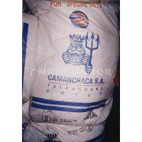 鱼粉、智利鱼粉、进口智利鱼粉报价、智利蒸汽鱼粉