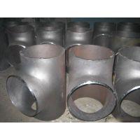 不锈钢管件三通管件