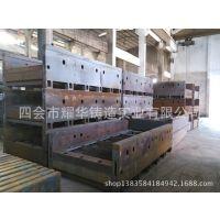 供应大型零件金属焊接加工 外发加工焊接 焊接加工件
