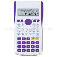 科学函数计算器 科学计算机 考试计算器 学生用函数机