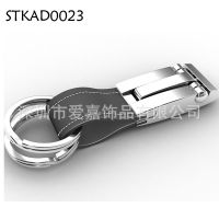 钥匙扣加工生产定制 首饰 加工不锈钢绿松石钥匙扣加工生产批发厂