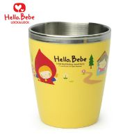 LOCK LOCK 乐扣乐扣 Hello Bebe 不锈钢儿童餐具水杯LBB477-OKR