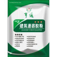 瓷砖粘接剂专用胶粉