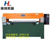 恒林机械直供40T精密四柱液压裁断机/下料机(厂家售后,放心购买