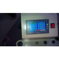 定制郑州海富 HF3-16 全自动 攻丝机系统