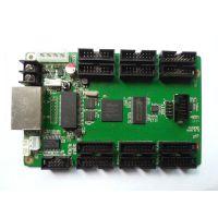 LED显示屏控制卡灵星雨908接收卡LED显示屏控制系统价格LED控制器