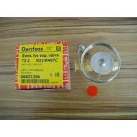 丹佛斯膨胀阀 TX2 068Z3206/丹佛斯热力膨胀阀/Danfoss 膨胀阀