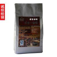 拿铁咖啡粉 厂家直供 饮品连锁加盟 酒店专用咖啡机原料