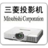上海三菱投影机上门维修电话,三菱投影仪灯泡更换,DMD白点竖线维修