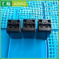 厂家直销电子称等电子设备蓄电池电池电瓶塑料外壳 价格优惠!