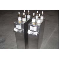 电热电容器 型号:H3-RFM8 1.7-1500-0.25S库号:M401136