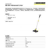 静音无线电动扫地机 EB 30/1 Li-lon充电式电动扫把 德国凯驰家用吸尘扫把