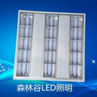 河南600*600 LED格栅灯,森林谷品牌 ,品质保证