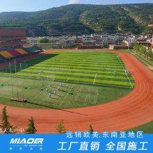 上海橡胶跑道,闵行塑胶操场跑道地坪施工企业