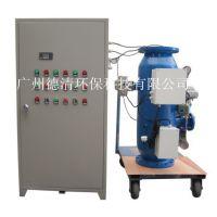 广州德清DQ-PCC-A全自动物化水处理站厂家