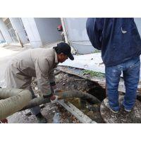 北仑区管道高压清洗施工技巧86802840宁波院校隔油池清理