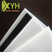 供应耐温抗拉韧性高耐磨减震白色环保HDPE板 高分子工程塑胶