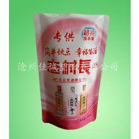 专业生产洗衣液包装袋500g
